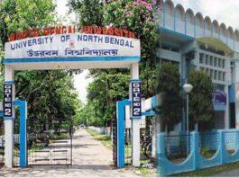 University of North Bengal Admit Card 2020
